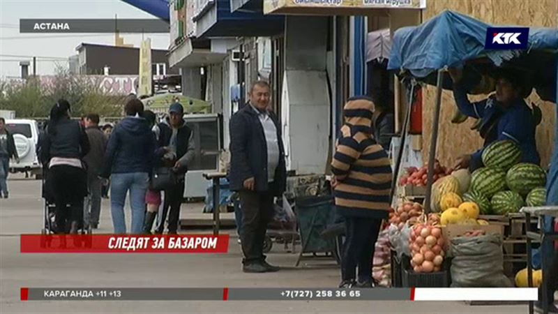 Власти Астаны наводят порядок на рынках