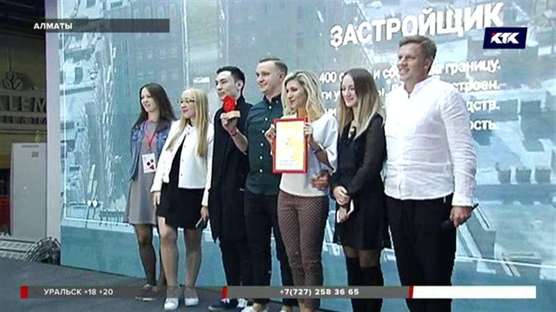 За лучшую рекламу награждали в Алматы