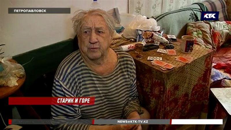 Петропавловский пенсионер погибает в одиночестве и антисанитарии