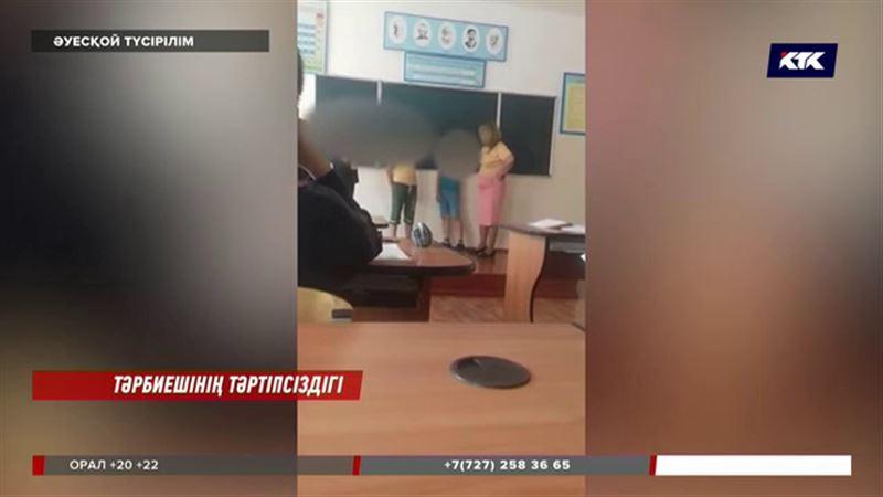 Алматылық тәрбиеші балаларға неліктен  қол жұмсағанын  түсіндірді