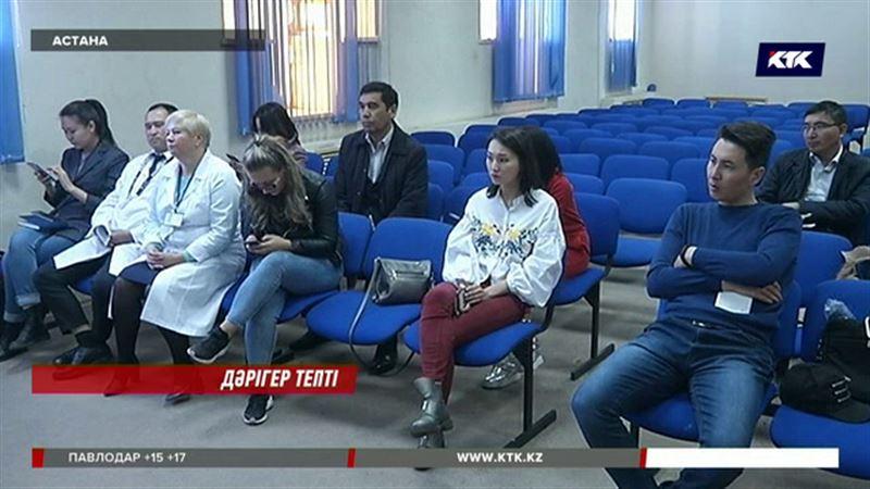 Астанада науқасты тепкілеп тастаған терапевт жұмыстан қуылмақ