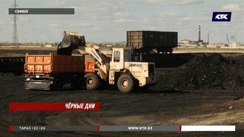 Семейчане готовы драться за уголь