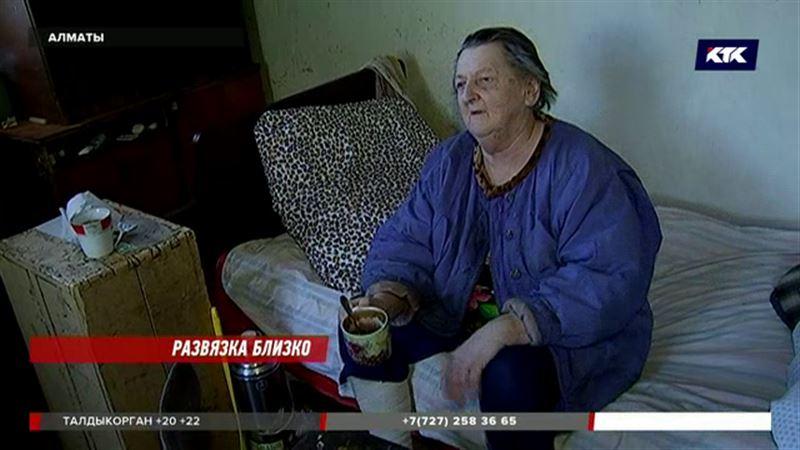 Алматинская пенсионерка живет одна посреди стройки