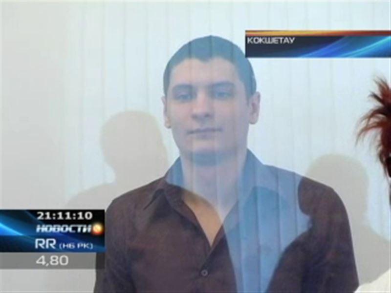 В Кокшетау закончился процесс по шокирующему убийству