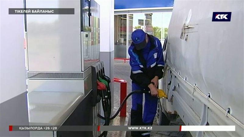 Ресей Қазақстанға жанармайды экспортқа шығаруға рұқсат берді