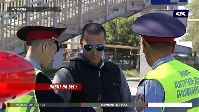 В Алматы ловят пешеходов