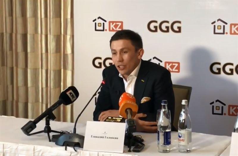 Геннадий Головкин встретился с фанатами в Алматы