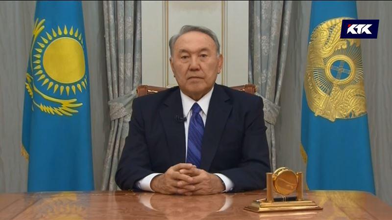 Послание президента Казахстана: 6 шагов к росту благосостояния