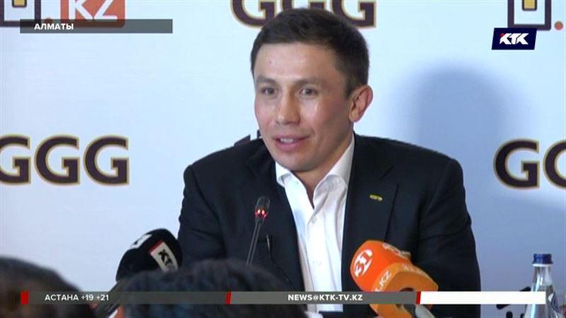 GGG в Алматы: «Планы большие, планы глобальные»