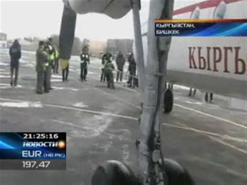 Житель Бишкека протащил зубами два самолёта