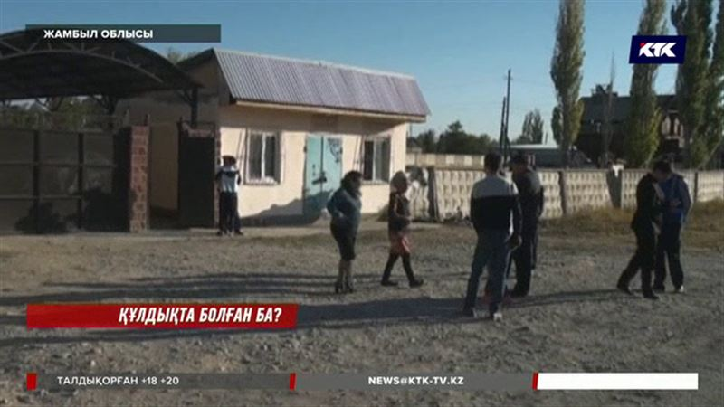 Жамбылда өзбекстандық ерлі-зайыпты құл иеленушілерден жәбір көргенін айтып шағымданды