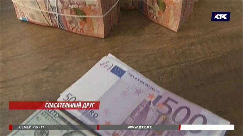 Нацбанк всё-таки провёл интервенции на валютном рынке