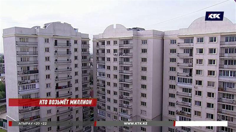 Послание-2018: бюджетникам помогут получить ипотеку
