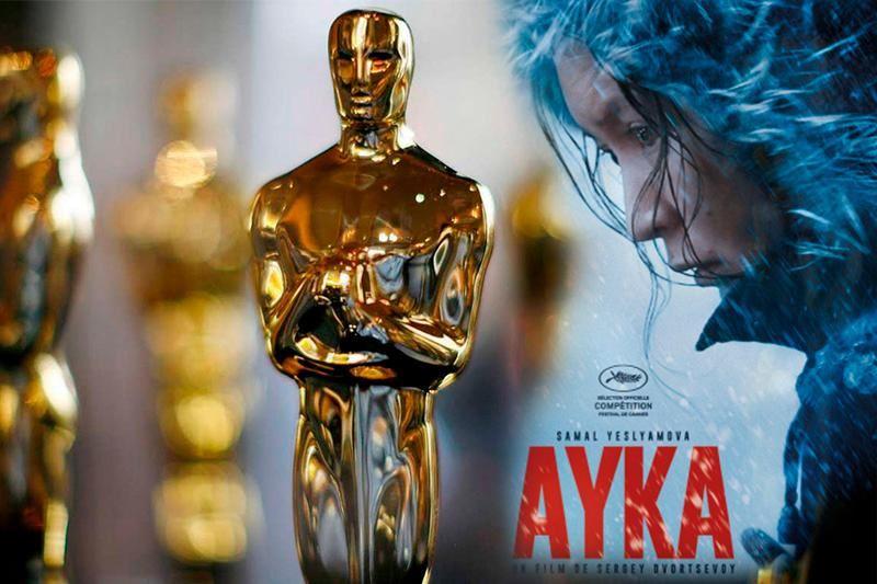 «Айка» фильмі «Оскар» сыйлығына үміткерлер тізіміне енді