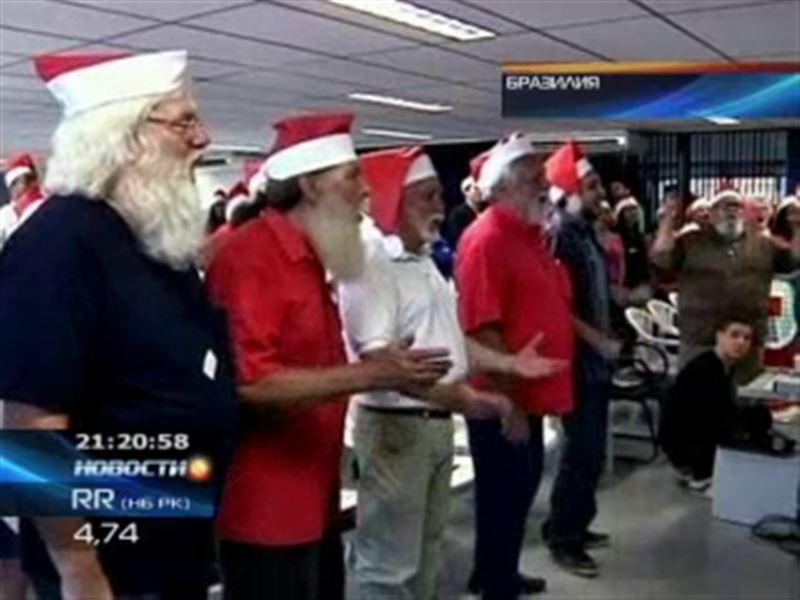 В Бразилии открылась школа для Санта Клаусов