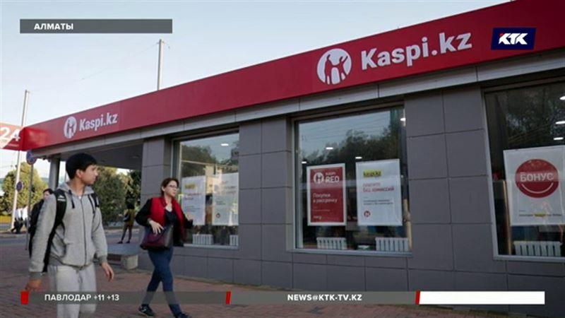 Kaspi стал сильнейшим игроком на рынке электронной коммерции