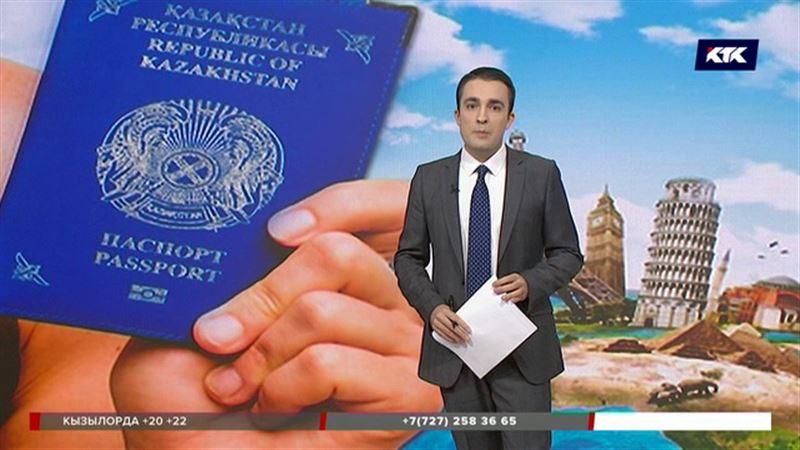Казахстанцы могут посещать 76 стран мира без виз