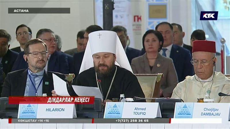 Назарбаев адамдар арасындағы күндестік туралы айтты