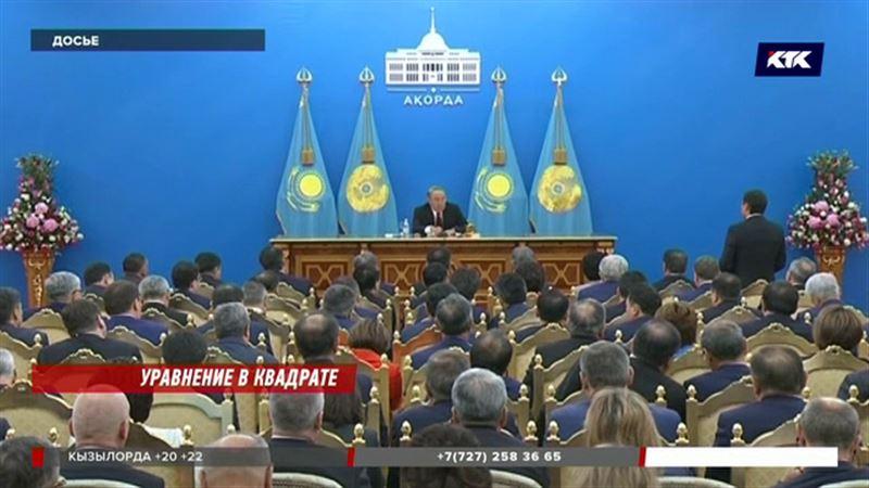 Послание-2018: депутаты просят допустить к участию в «7-20-25» вторичное жилье