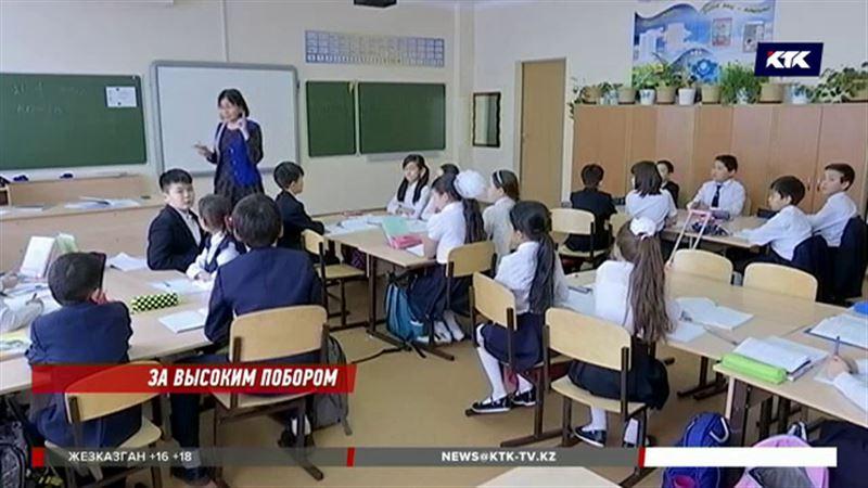 Родительские комитеты в школах хотят запретить