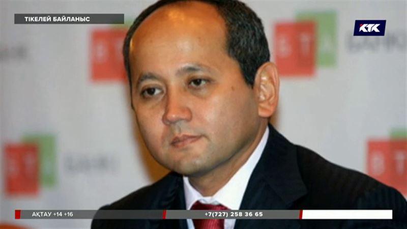 Мұхтар Әбіләзовтың адвокаты қашқын банкирді ақтауды сұрады