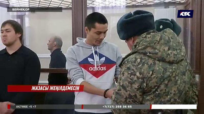 Астанада 40 жылға сотталған қылмыскерлердің ісі Жоғарғы сотта қайта қаралмақ