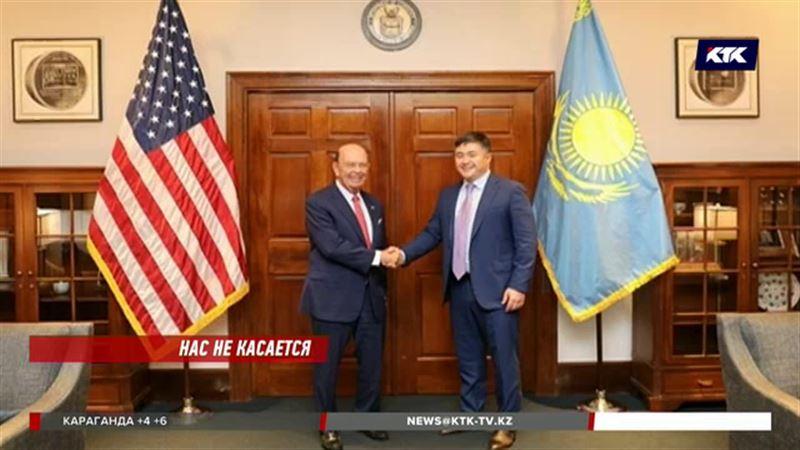 Американская санкционная политика не направлена на Казахстан