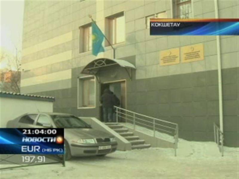 В Кокшетау начался процесс по громкому делу высокопоставленных судей