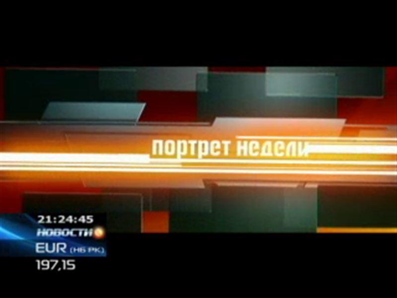 В воскресенье в эфир КТК выйдет очередной выпуск главной аналитической программы страны – «Портрет Недели»