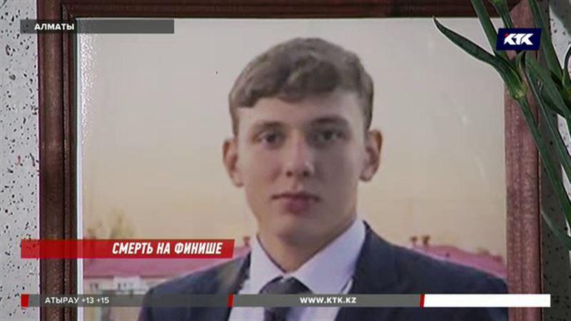 18-летний студент умер прямо на дистанции алматинского забега