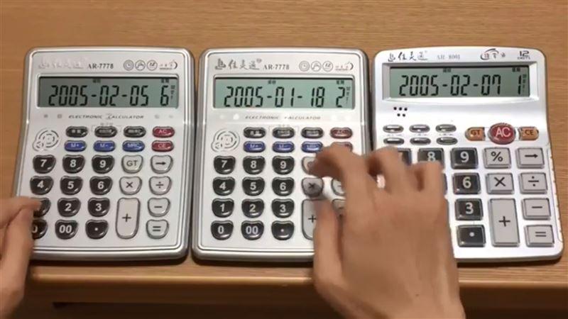 Японец прославился после того, как сыграл мелодию на калькуляторах