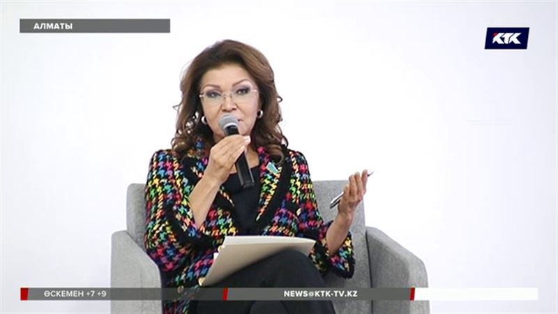 Дариға Назарбаева жастарға бірнеше  шет тілін меңгеруге кеңес берді