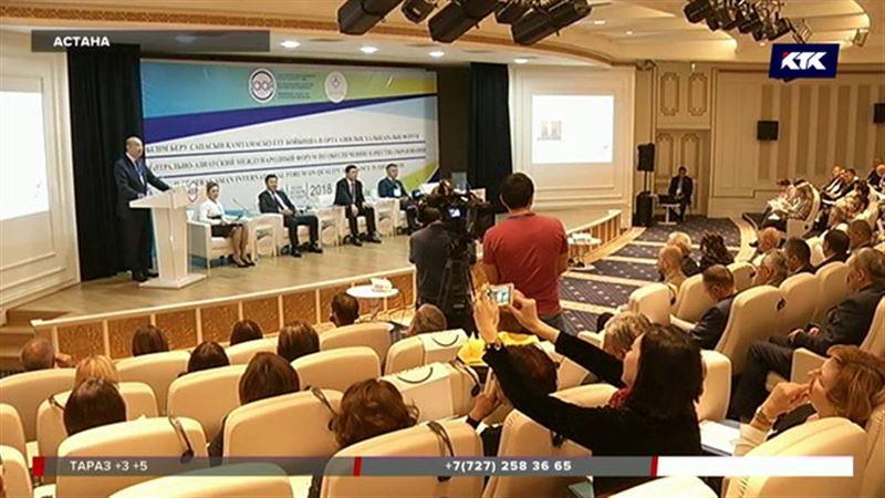На форуме в Астане назвали главный критерий оценки вузов
