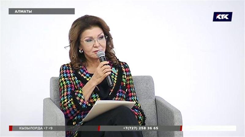 Учить китайский и не забывать про русский призвала Дарига Назарбаева