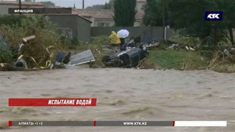 Наводнение на юге Франции унесло 13 жизней