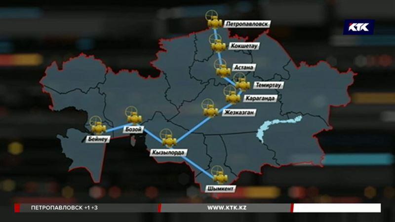 ЕНПФ проинвестирует газопровод до Астаны