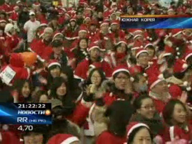 В Сеуле прошел предпраздничный новогодний марафон