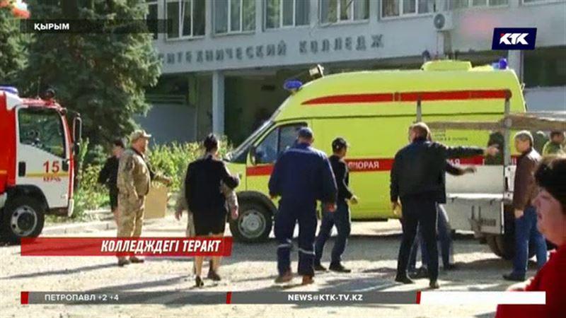 Керчь қаласында болған жарылыс теракт деп танылды