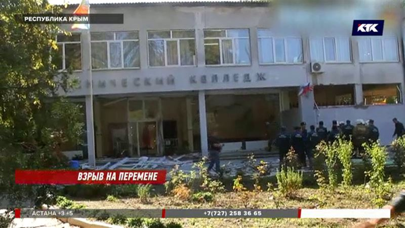 Взрыв и стрельба в политехническом колледже – 19 погибших
