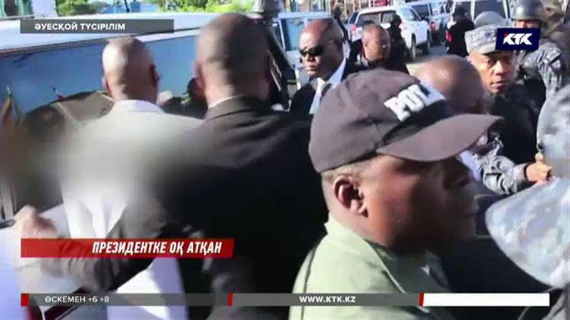 Гаити президентіне шабуыл жасалды