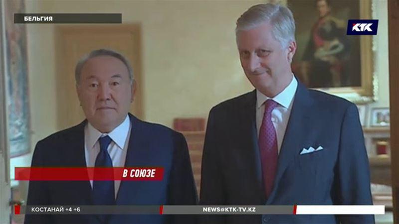 О преимуществах Казахстана Назарбаев рассказал в Бельгии