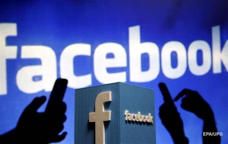 Ученые научились определять депрессию у пользователей Facebook