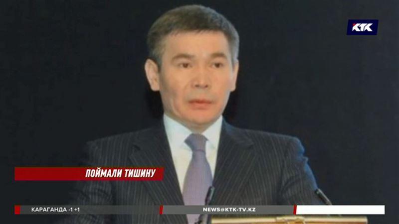 Скамья подсудимых на процессе по делу Рыскалиева оказалась пустой