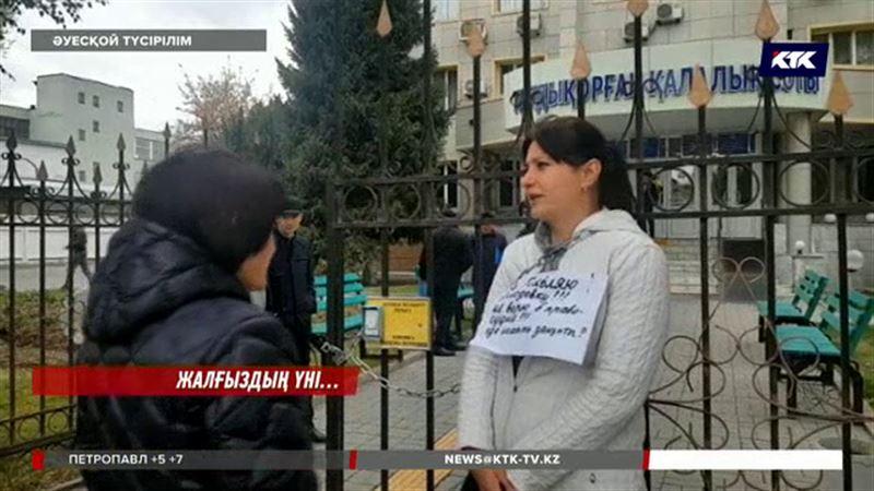 Алматы облысының тұрғыны сот ғимаратына өзін шынжырлап тастады