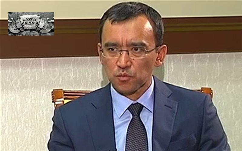 Маулен Ашимбаев, первый заместитель председателя партии «Нур Отан»