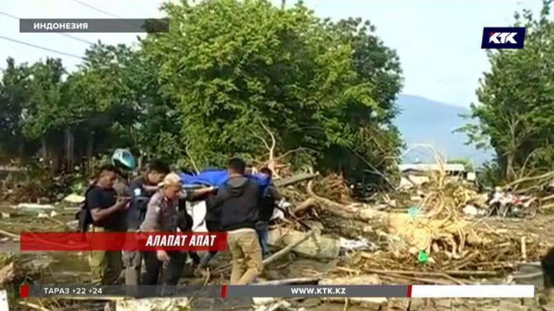 Индонезияда жер сілкінісінен мерт болғандар саны 2 мыңнан асты