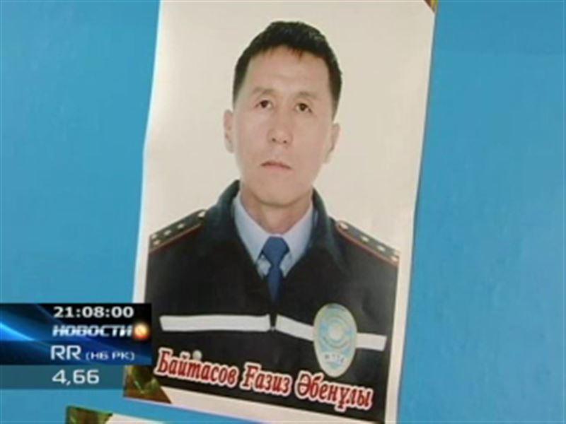 Капитану полиции Газизу Байтасову посмертно присвоено звание «Халык Кахарманы»