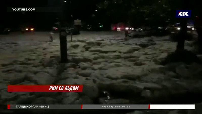Улицы Рима сковало льдом