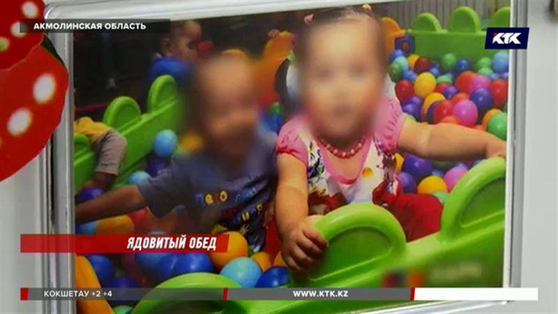 В Акмолинской области дети отравились колбасой, один ребенок скончался