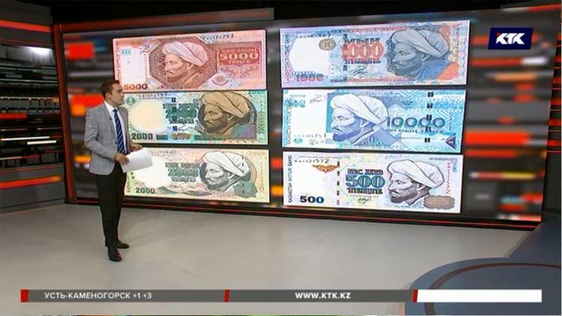 Через месяц обменять банкноты с Аль-Фараби станет невозможно
